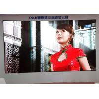 Wholesale Emergency Command Center Led Video Wall High Grey Scale PH2.5 1R1G1B from china suppliers