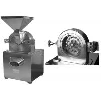 Buy cheap 30B Stainless Steel Impacting Crushing Universal Grinder Machine  For Pharmaceutical from wholesalers