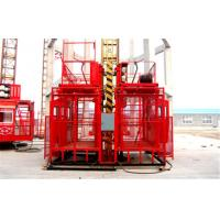 Wholesale 2000kg Steel Construction Hoists SC200 With Single / Twin Cage 3*1.5*2.5m from china suppliers