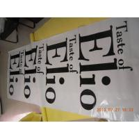 Wholesale Color 3m Removable Custom Vinyl Lettering Decals With 100mic Film For Wall Advertising from china suppliers