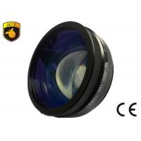 Wholesale 532nm Green F-theta Scanning Lens / Laser Optical Lens for green Laser from china suppliers