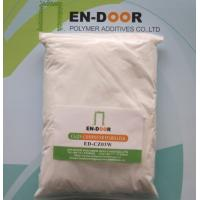 Wholesale Ca/Zn Compound stabilizer ED-CZ03W from china suppliers