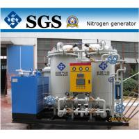 Wholesale Durable Long Life Membrane Nitrogen Generator Nitrogen Gas Generation from china suppliers