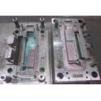 Wholesale Texture Pin Gate Precision Custom Injection Mould For Harvesting Machine Parts from china suppliers