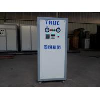 Wholesale 95%- 99.99% PSA Nitrogen Generator 30Nm3 / H For Cake / Biscuit Production Plant from china suppliers