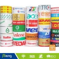 Buy cheap 48mm*100m*45mic Hot Sale Customized LOGO Printed OPP Adhesive Packing Tape from wholesalers