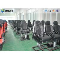 Wholesale Electronic Motion Chair Equip 5D Movie Theater Leg Sweep Spray Air /  Water from china suppliers