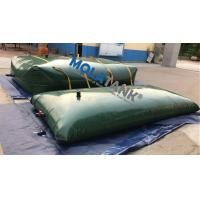 Buy cheap Customized Size PVC Fish Tank, Pillow Water Tank, Portable Livestock Water Tank from wholesalers