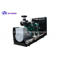 Wholesale Prime Power 50kw / 63kva Cummins Natural Gas Generator With Stamford Alternator from china suppliers