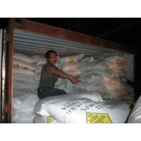 Quality 99.6% Fertilizer Grade Ammonium Nitrate NH4NO3 Water Soluble Fertilizer For Vegetables for sale