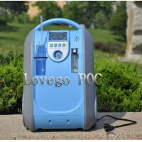 Buy cheap Medical and healthcare use 1LPM-5LPM  oxygen concentrator from wholesalers