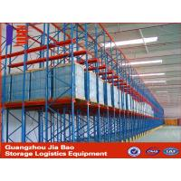 Wholesale Customized Heavy Duty Storage Racks Ensuring Good Goods Turnover from china suppliers