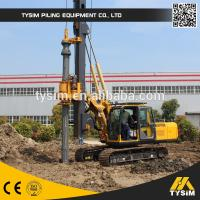 Quality KR150C Hydraulic Rig For Piling Rig Hire 50m Max Drilling Depth , Bored Pile Driving Machine for sale