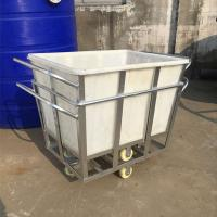 Wholesale Large Industrial Heavy duty  Plastic Crate Tub and bins for storage and pallet used from china suppliers