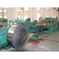 Wholesale 1450mm Tension Leveling Line Carbon Steel Strip With Two Rollers Transmission from china suppliers