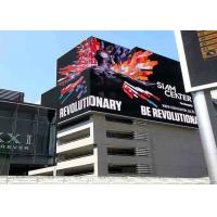 Wholesale P5 P6 P8 P10 P12 outdoor LED video wall screen display LED advertising billboard adapt to hot and cold weather from china suppliers