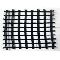 Wholesale 300G Biaxial Geogrid from china suppliers