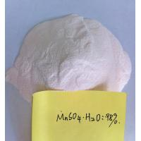 Wholesale (Feed grade) Manganese Sulphate monohydrate (98MIN) supplier in YiChang,China from china suppliers