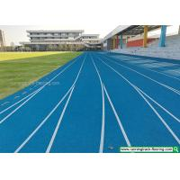 Wholesale SSGsportsurface Customized Color Surface PU Mixed EPDM Breathable Running Track from china suppliers