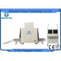 Wholesale Dual Energy Airport Harbour X Ray Security Scanner For Baggage , High Resolution from china suppliers