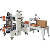Wholesale FXS-5050 Fully Automatic Carton Edges Sealer /Box Sealing Machine/Carton Sealer from china suppliers