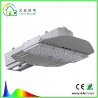 Wholesale 50 Watt LED Street Light / Road Outdoor Yard Lighting Fixture With 120 Degree Beam Angle from china suppliers