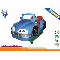 Wholesale Metal Plastic Indoor 3d Game Machine Seat Motion Automatically Music Playing from china suppliers