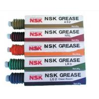 Wholesale NSK Series grease/lubricants from china suppliers