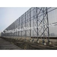 Wholesale Black Wind Dust Protection Privacy Fence Netting ISO9001 SGS from china suppliers