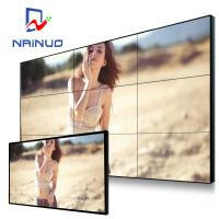 Wholesale NENO 4 Screen Video Wall Screens , Security Video Wall Industrial Grade from china suppliers