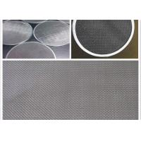 Wholesale Stainless Wire Mesh Vibratory Screens for classifying, sizing from china suppliers