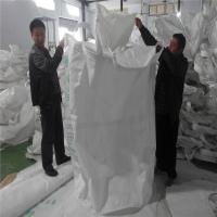 Buy cheap 500kg 1000kg 1500kg 2000kg 2500kg one ton PP big FIBC jumbo bag supply with manufacturer factory wholesale price from wholesalers