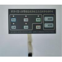 Wholesale Stainless Steel Tactile Dome Membrane Switch Keypad with 3M 300LSE Rear Adhesive from china suppliers