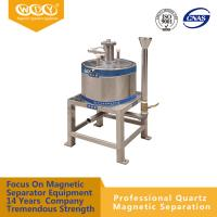 Wholesale Manual Electromagnetic Separator Efficiency Magnetic Iron Separation Machine from china suppliers