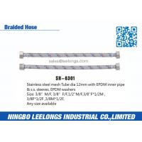 Wholesale Toilet Stainless Steel Water Braided Shower Hose With EPDM Inner Pipe from china suppliers