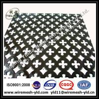 Wholesale decorative metal grilles Ornamental Decorative Perforated metal from china suppliers