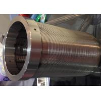 Quality Engineered Filtration Wedge Wire Screen Components Of Filtration System for sale