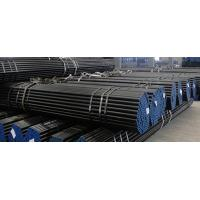 Wholesale ASTM A335 P5 Heavy Wall Thickness Seamless Alloy Steel Tube For High Temperature Service from china suppliers