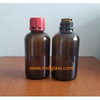 Wholesale 250ml amber  glass bottle for reagent for liquid with tamper evidient caps from china suppliers