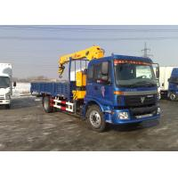 Wholesale New SQ3.2ZK2 Hydraulic Knuckle Boom Truck Crane from china suppliers