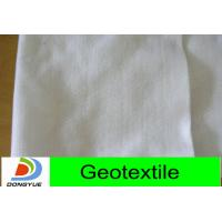 Wholesale polypropylene staple fiber fabric from china suppliers