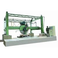 Buy cheap GS3500 good quality Bidirectional 8-80mm marble cutting machine stone blocks cutting machine from wholesalers