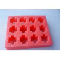 Wholesale EPE Flexible Pink Anti Static Foam Die Cutting Sound Reducing Foam from china suppliers