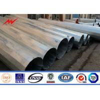 Wholesale ASTM A123 Outdoor Electric Steel Transmission Line Poles 1mm - 36mm Wall Thickness from china suppliers