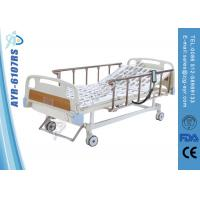Wholesale Two Functions Electric Automatic Hospital Beds Hospital ICU Nursing Bed With Central Lock from china suppliers