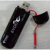 Wholesale Internal 3.1Mbps REV A 3g cdma modem Support SMS and Mass function from china suppliers