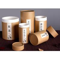 Wholesale Customised Food Grade Natural Brown Kraft Label Plain Cradboard Paper Tube from china suppliers