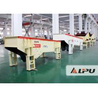 Wholesale High Efficiency Grizzly Vibrating Feeder In Gravel Production Line from china suppliers