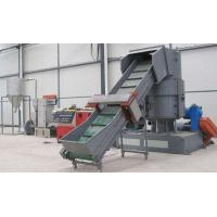 Wholesale Small Plastic Pelletizing Machine / Thin Film Cleaning Granulating  Equipment from china suppliers