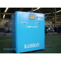 Mini Screw Air Compressor